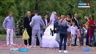 Свадебного бума не будет