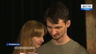 Приморский театр молодежи поставит «Молодую гвардию»