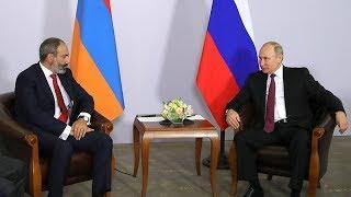 Зачем Никол Пашинян прилетел на встречу с Путиным?