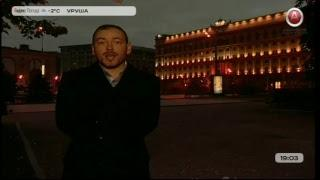 Прямая трансляция пользователя Амурское Областное Телевидение