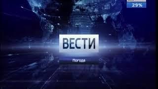 Выпуск «Вести-Иркутск» 23.03.2018 (18:40)