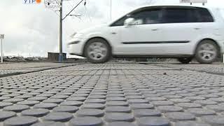 Участок трассы «Вилюй» закроют на ремонт