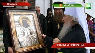 В Свияжске после реставрации открылась Сергиевская церковь - ТНВ