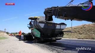 В Дагестане выявили картельный сговор в дорожном строительстве