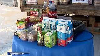 Правительство региона выделило 2,5 миллиона рублей на поддержку «магазинов на колесах»