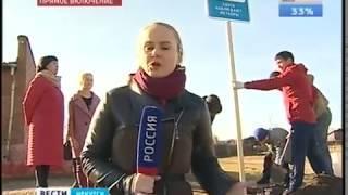 Знак «Здесь наблюдают метеоры» появился в селе Мамоны Иркутского района