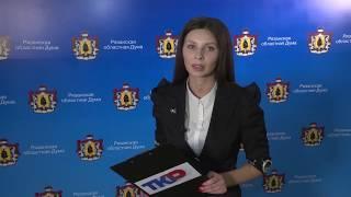 Отчет Губернатора Рязанской области о деятельности Правительства Рязанской области за 2017 год