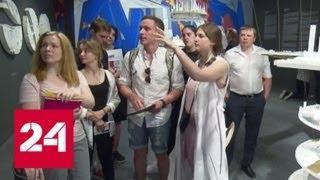 Лекции и биеннале: российские студенты приехали на стажировку в Венецию - Россия 24