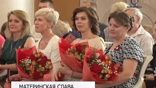 Почётным знаком «Материнская слава» в Белгороде наградили 15 мам