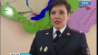 Двух человек с крупной партией синтетических наркотиков задержали в Иркутске
