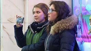 В Ярославле железнодорожники поздравят женщин с 8 Марта