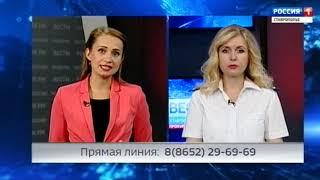 """Прокурорский надзор"" 15.09.2018"