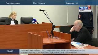 За Владимира Нелюбина внесли залог в 20 млн