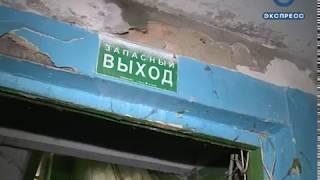 Жители ул. Кулибина, 10 перевозят вещи из аварийного здания по записи
