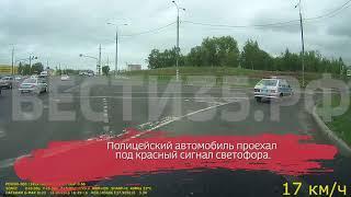 Автомобиль ДПС нарушил правила дорожного движения