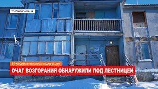 Ноябрьск. Происшествия от 03.12.2018 с Еленой Воротягиной