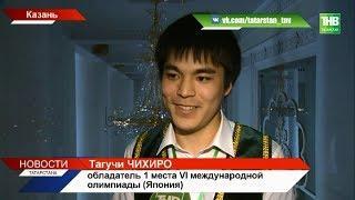В Казани проходит форум родного языка - ТНВ