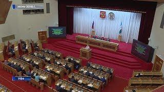 Ровно месяц остается до дня выборов депутатов Госсобрания Башкортостана