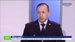 """""""Россия 24. Карелия"""". """"Имею право"""". 13.02.2018"""