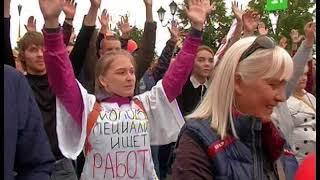 На несанкционированном митинге против пенсионной реформы силовиков оказалось в разы больше протестую