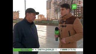 Тестируем первый городской каток в парке Пушкина