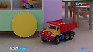 В Петрозаводске открыли новый  детский сад