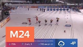 Лыжник Клэбо проиграл Большунову - Москва 24