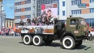 Саранск отпраздновал День Победы