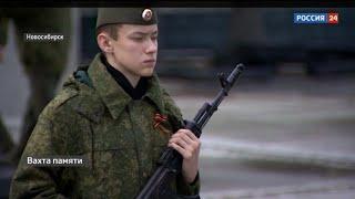Вахта Памяти началась в Новосибирске на Монументе Славы