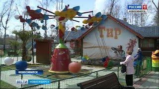 «Вести» проверили аттракционы в парках Новосибирска на безопасность
