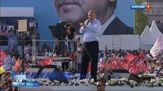 Выборы в Турции: Эрдоган назвал Запад ВРАГОМ