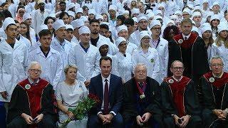 В Волгоградском медуниверситете первокурсников посвятили в студенты