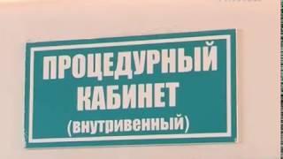 Самарская область получит 25 млн рублей на повышение доступности медицины