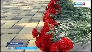 Сотрудники полицейского Главка почтили память коллег