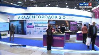 Более 6 тысяч человек посетили форум «Технопром» в Новосибирске
