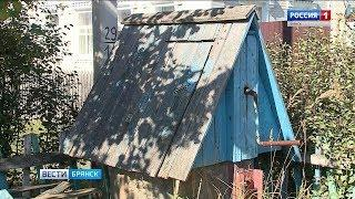 """""""Вести. Брянск"""" (эфир 20.09.2018 в 20:45)"""