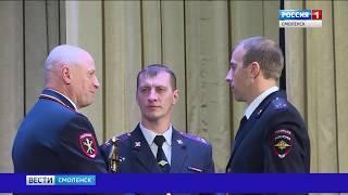 Смоленские полицейские поздравили коллег из уголовного розыска