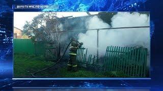 Два человека погибли в пожаре в Чекмагушевском районе
