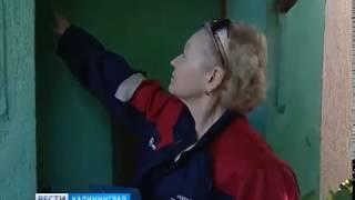 Калининградцы задолжали за электроэнергию почти полмиллиарда рублей