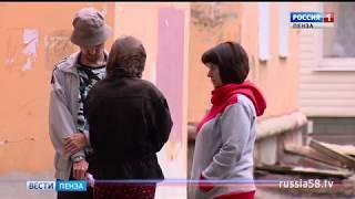 На улице Циолковского в Пензе развернулись «боевые действия»