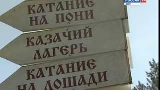 В станице Вешенской показали особую сторону казачьей жизни