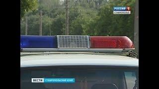 В Пятигорске задержаны подозреваемые в похищении женщины