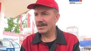 ОНФ открывает горячую линию по ценам на бензин(ГТРК Вятка)