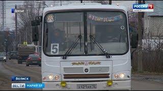 Вслед за Йошкар-Олой перевозчики города Волжска повышают цены на проезд