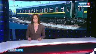 Скоростной пригородный поезд «Калина красная» уже 9 лет возит пассажиров