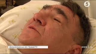 Наслідки моторошної ДТП у Кривому Розі