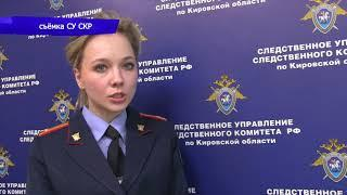 Сводка  Педофил баянист Виктор Чепурных