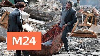 """В Москве пройдет специальный показ фильма """"Спитак"""" - Москва 24"""