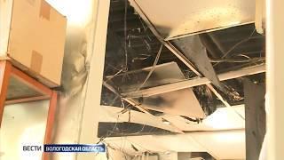 В череповецком торговом центре произошел пожар