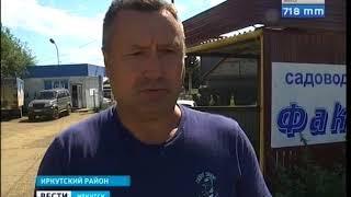 Защитил дачу, а попал под следствие мужчина в Иркутском районе